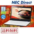 �y���������FWeb���胂�f���zNEC�m�[�g�p�\�R��LAVIE Direct NS(S)(�N���X�^���z���C�g)(Office Pe...