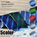 ネコ、猫柄ネクタイ♪おしゃれでキュート5カラー隠れネコストライプ柄です!プレゼントにもオススメ! 当店オリジナルネクタイです♪CT11【メール便対応可能商品】