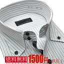 【送料無料】形態安定 長袖 ワイシャツ ボタンダウン 人気のスリムフィット長袖ビジネスシャツ ys2