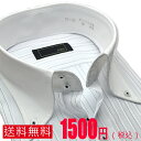 【送料無料】形態安定 長袖 ワイシャツ ボタンダウン 人気のスリムフィット長袖ビジネスシャツ ys3