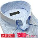 【送料無料】形態安定 長袖 ワイシャツ ボタンダウン 人気のスリムフィット長袖ビジネスシャツ ys5