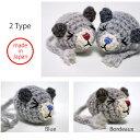 【ねこ おもちゃ】日本製「ねずみのあみぐるみ」-猫 おもちゃ ねずみ 安全 手作り 猫 ネズミ ネコ おもちゃ ギフト - 10P05Nov16