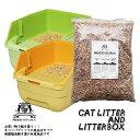 ハーフカバー猫トイレ+オリジナル猫砂セット ネコ 猫 キャット Cat ねこ 保護猫カフェネコリパブ