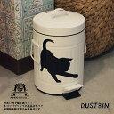 ペダル式ゴミ箱ダストビン(S)蓋付 ごみ箱 ペール付 トイレ 汚物入れ コーナーポット ふた付 おむつ おしゃれ 分別 黒猫 かわいい スタイリッシュ くず入れ