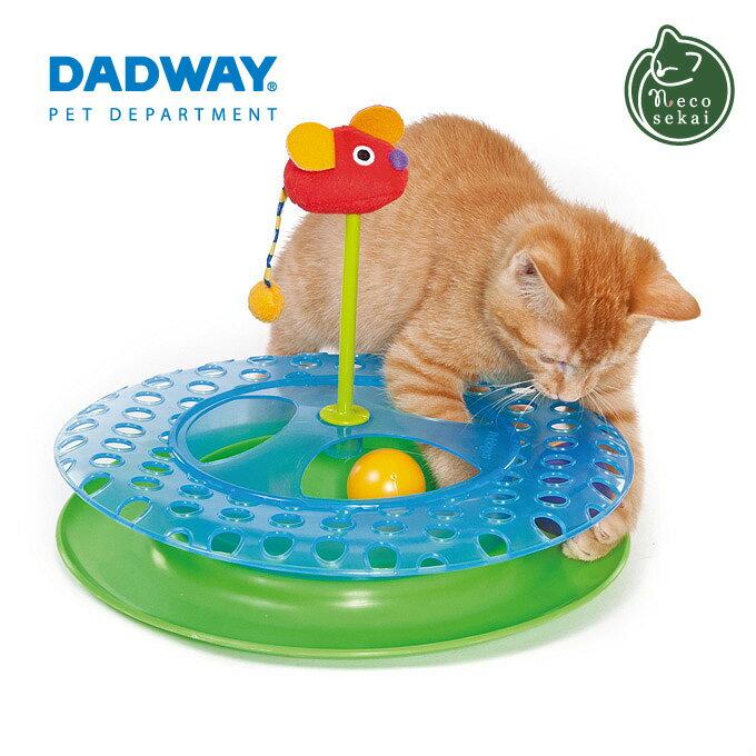 DADWAYPetstagesチーズ・チェイス猫用品/おもちゃ猫用おもちゃトーイキャットトーイボール