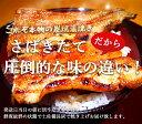 【純国産鰻 炭火焼】発送当日の朝に活うなぎをさばいてお届け!...
