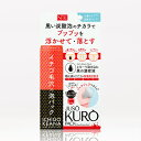 NAKUNA-RE(ナクナーレ) JUSO KURO PAC...