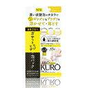 NAKUNA-RE(ナクナーレ) JUSO KURO STR...