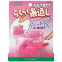 デスクスレダー ピンク 簡易糸通し 10-518 (ネコポス不可・ゆうパケット可)