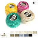 DMCコットンパール8番糸 白・黒系(色番B5200-310) ページ7/8 116 (ネコポス不可)