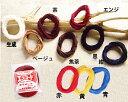 エスコード(麻手縫い糸)太 (ネコポス・ゆうパケット可)