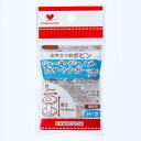 水平ガマ用ボビン (ジューキ ジャノメ トヨタ シンガー(一部除く)タイプ) 08-311 (ネコポス可)