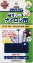 ナイロン用補修シート 7cm×30cm 紺 93-052 (ネコポス可)