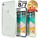 iphone7対応 超軽量アルミニウム バンパーケース レンズカバー