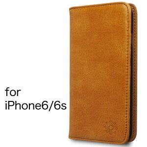 いまなら200円OFFクーポン配布中 iPhone6s iPhone6 4.7インチ アイフォン ケース カバー 手帳型 本革 レザー 財布型 カード ポケット スタンド機能 マグネット式 ハンドメイド アイホン アイフォーン iPhone6/6s キャメル 【532P16Jul16】
