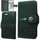 iPhone 6/6s 6/6s plus SE 5s 5 アイフォン ケース カバー コンチョ 手帳型 財布型 エイ革 スティングレー ガルーシャ 本革 ハンドメイド