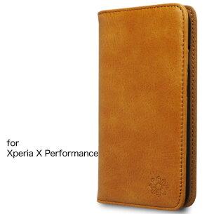 クーポン Performance エクスペリア ポケット