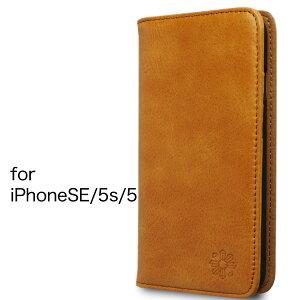 iPhone SE iPhone5/5S アイフォン ケースカバー 手帳