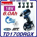 マキタ TD170DRGX充電式 インパクトドライバ18V / 6.0Ah【 青・黒・白・ライム・ピ
