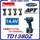 充電式インパクトドライバマキタ TD138DZ 【 本体のみ 】【14.4V】インパクトドライバー【 セットばらし品 】【 電動工具 】