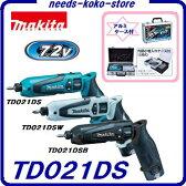 ペンインパクトドライバマキタ 充電式【 7.2V 】TD021DS   【 青 】TD021DSW 【 白 】TD021DSB 【 黒 】ペンインパクトドライバー【 電動工具 】