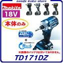 マキタ TD171DZ 充電式 インパクトドライバ18V 【 本体のみ 】【 セットばらし品 箱なし 】楽らく4モード ゼロブレ【 電動工具 】