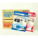 【超強力タイプ】パネルテープ(両面)20mm×10M×1mm【10個】キッチンパネル両面テープ(国産品)