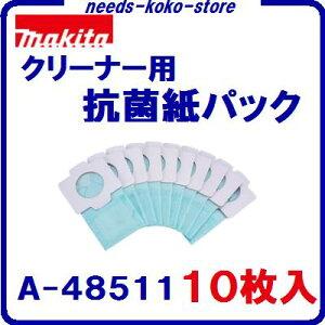 【送料 150円(6個まで)...