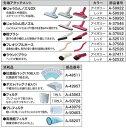 【送料 150円(6個...