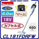 マキタ 充電式クリーナ CL181FDRFW 特別セット ク...