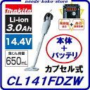 マキタ 充電式クリーナ CL141FDZW 特別セット【 本...
