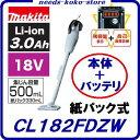 マキタ 充電式クリーナ CL182FDZW 特別セット【 本...