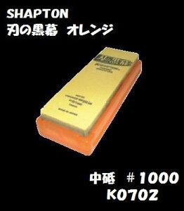 【シャプトン】#1000 中...