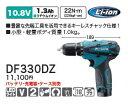 マキタ 充電式ドライバドリル DF330DZ【10.8V】ド...
