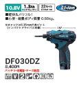 マキタ 充電式ドライバドリル DF030DZ【10.8V】ド...