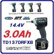 充電式インパクトドライバーTD137DRFX マキタ14.4V 3.0Ah【5カラー】青/白/黒/ライム/ピンクインパクトドライバAPT・ブラシレス【電動工具】