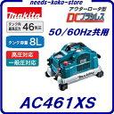 マキタ エアコンプレッサAC461XS 青【 高圧 ・ 一般圧対応 】【 50 ・ 60Hz共用 】【100V】圧力センサー式【エア工具】コンプレッサー