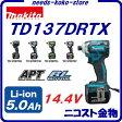 マキタ TD137DRTX充電式インパクトドライバ【 14.4V / 5.0Ah 】【青・黒・白・ライム・ピンク】【限定 金/TD137DSP1】インパクトドライバーAPT・ブラシレス【電動工具】