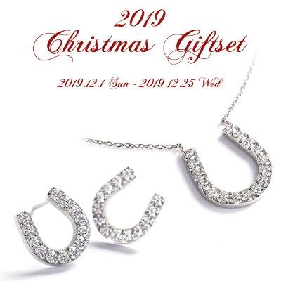 クリスマス X