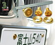 ナンバープレート用ボルト ピン・トルクスサラステンレス(ゴールド) 3本 + 工具付セット