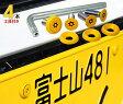 ナンバープレート用ボルト ピン・トルクスサラステンレス(イエロー) 4本 + 工具付セット