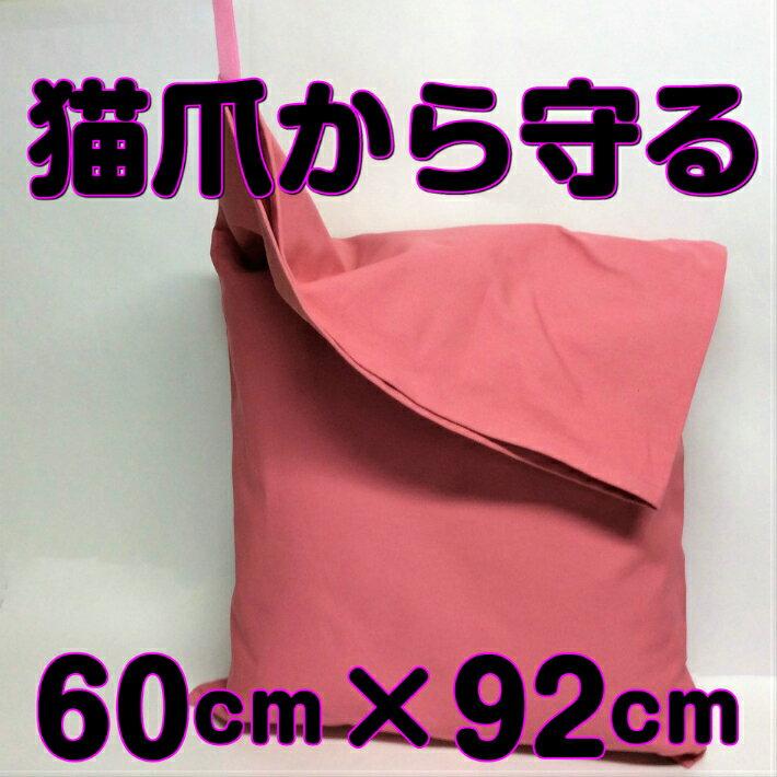 帆布素材の点滴時保定猫ベッドクッションカバー