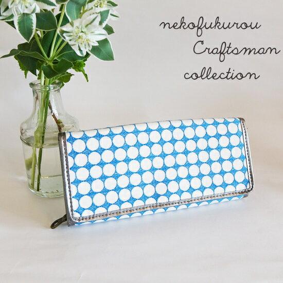 サークルレース刺繍 長財布 ブルー