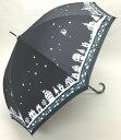 60cm ジャンプ傘 夜空ブラック・耐風傘 *数量限定販売