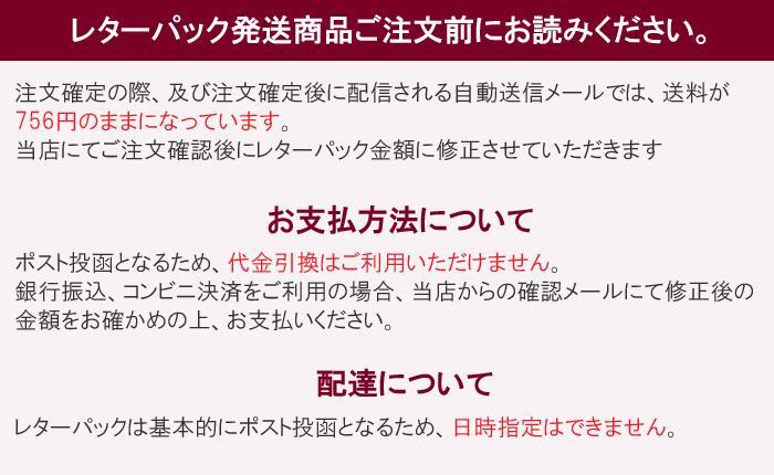【ガーゼ パジャマ レディース メンズ】夏用 ...の紹介画像3