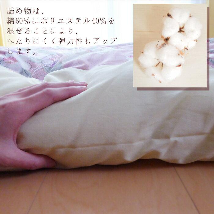 日本製 綿掛け布団 シングル 和布団 職人手づ...の紹介画像3