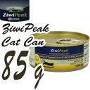 猫 ジウィピーク キャット缶 NZグラスフェッドビーフ 85g キャットフード ZiwiPeak【10P03Sep16】