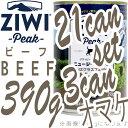 【NEW】ZIWI ジウィピーク ドッグ缶 ドッグフード N...