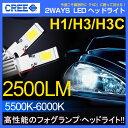 【即納】【送料無料】新視感!CREE LED ヘッドライト ...