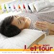 高さ調整枕「エアサポートピロー レ・ムールソフト」 ≪返品無料対応≫≪あす楽対応≫レムールソフト/まくら/マクラ/エア枕/眠り製作所/高さ調節/肩こり/頚椎/いびき/日本製